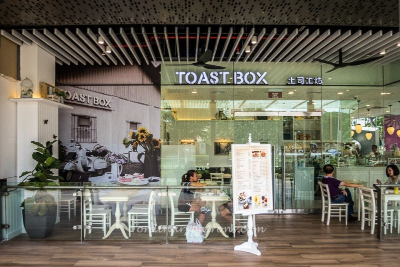Toast Box @ One KM Mall