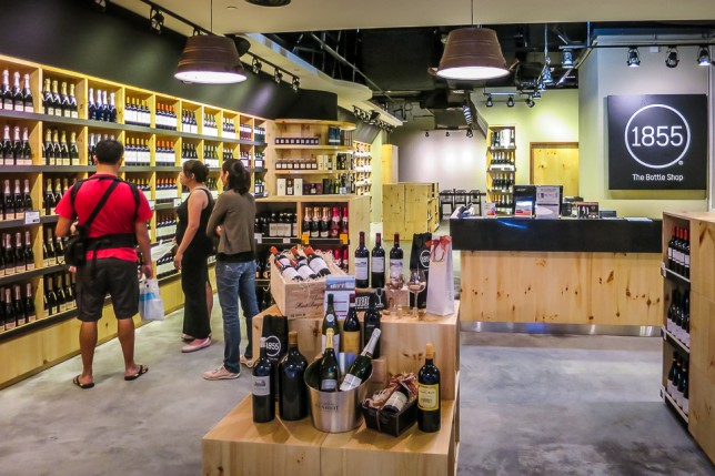 1855 The Bottle Shop One KM Mall