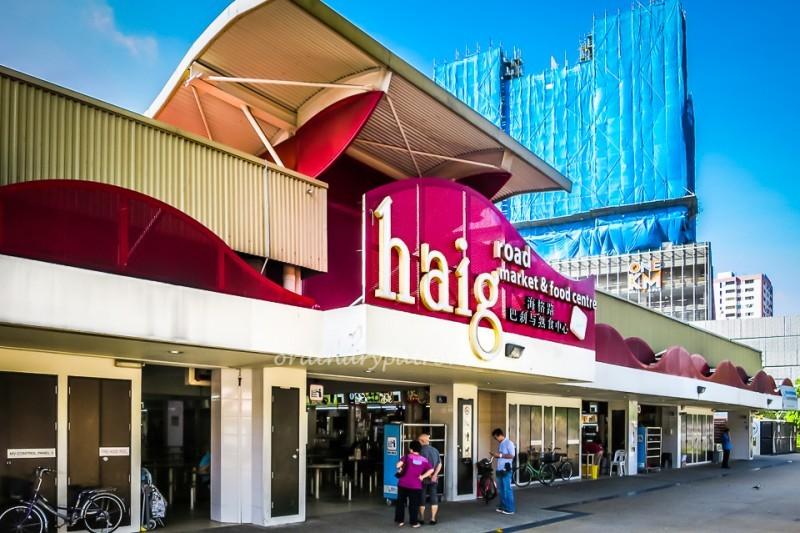 Haig Road Market & Food Centre