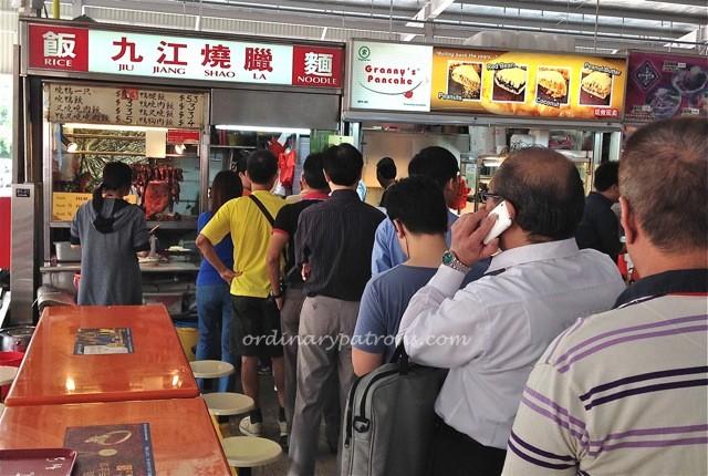 Jiu Jiang Shao La Ghim Moh hawker centre1