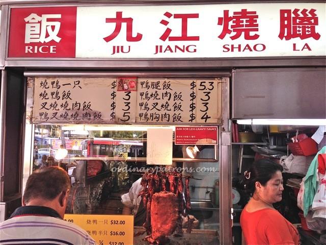 Jiu Jiang Shao La Ghim Moh hawker centre2