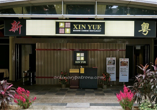 Xin Yue Modern Chinese Restaurant 新粤