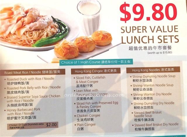 A good value westgate set lunch deal at crystal jade for Zaffron kitchen set lunch