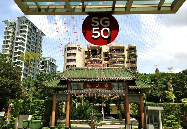 Chui Huay Lim SG507