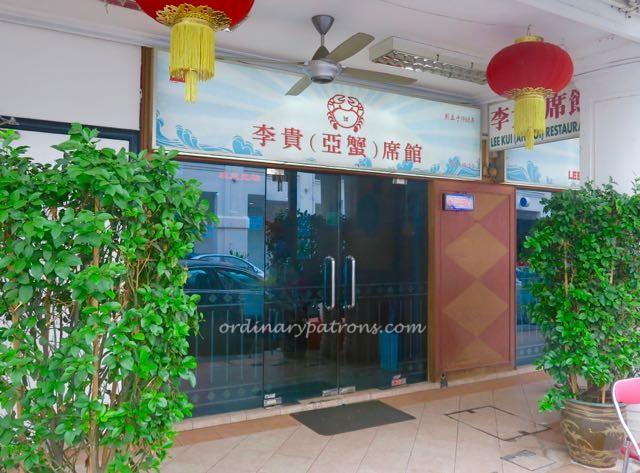 Lee Kui Teochew Restaurant - 14