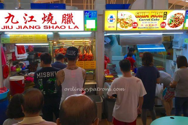 Jiu Jiang Shao La in New Ghim Moh Market 2016 - 1