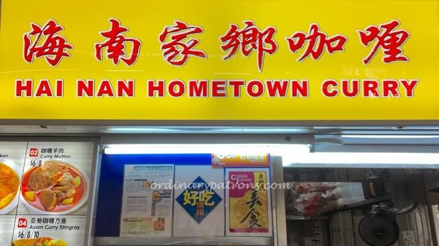 Ghim Moh Market Hai Nan Hometown Curry - 1