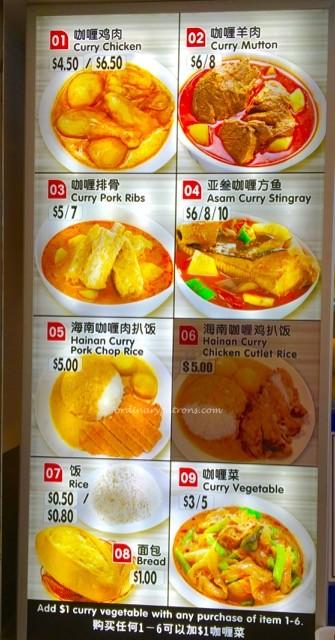 Ghim Moh Market Hai Nan Hometown Curry - 2