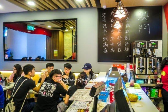 Tai Lei Loi Kei at Vivo City