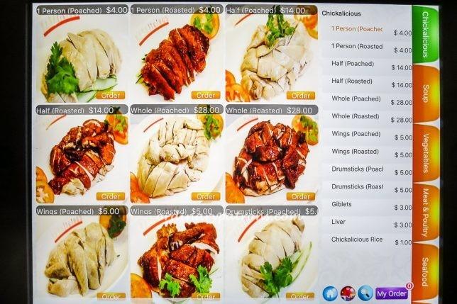Babalicious Chicken Rice Menu