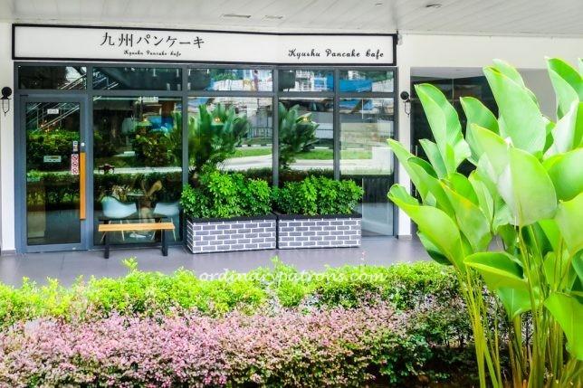 Kyushu Pancake Cafe at Novena