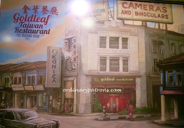 picture of the original Goldleaf Taiwan Porridge Restaurant at 185 Orchard Road