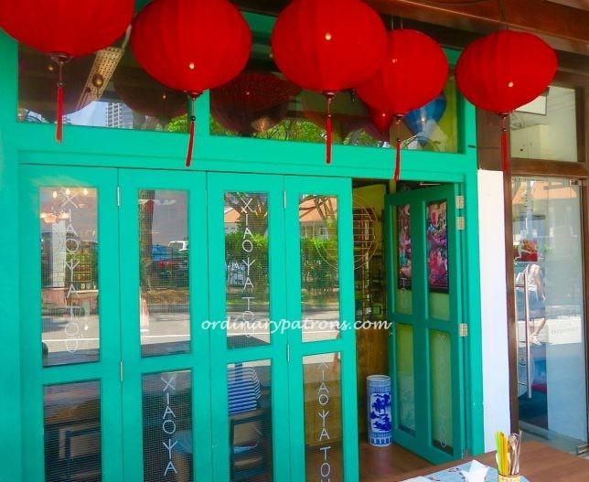 xiao-ya-tou-xyt-restaurant-singapore-23