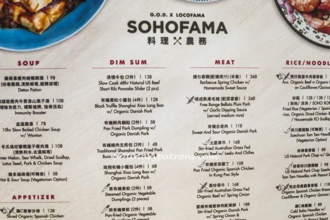 hong-kong-food-21