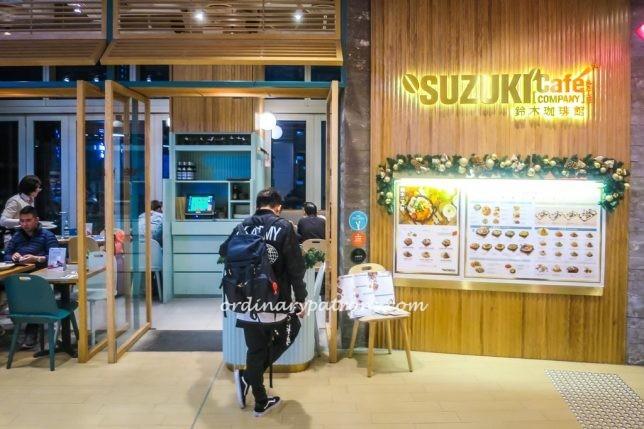 Suzuki Café