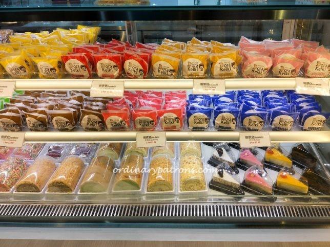 Bakery 18 Tai Seng