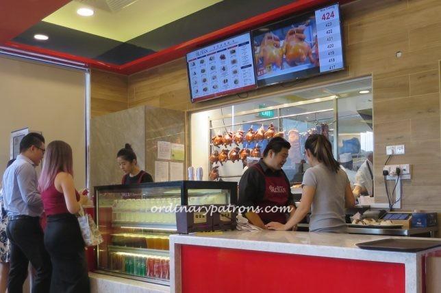 Michelin Star Hawker Chan at Tai Seng