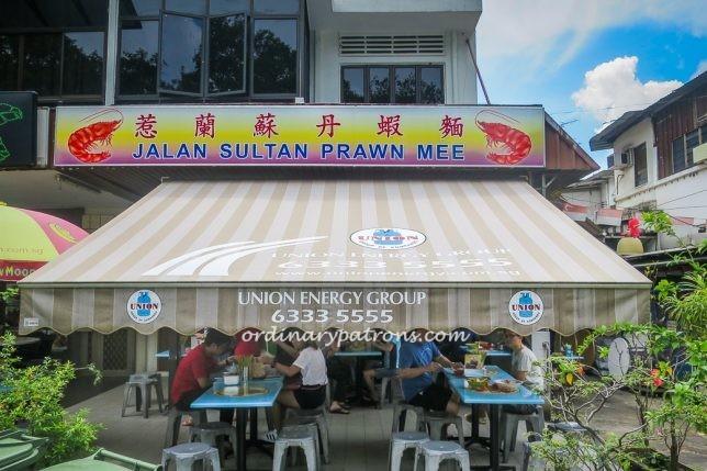 Jalan Sultan Prawn Mee