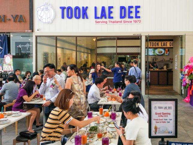 Tai Seng Took Lae Dee