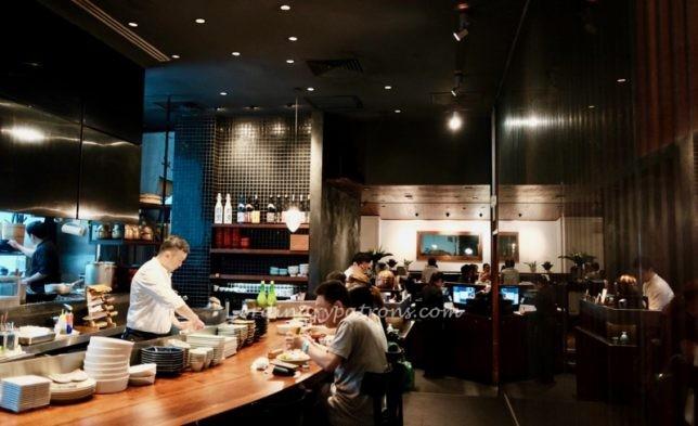 Japanese Restaurant Suju Mandarin Gallery