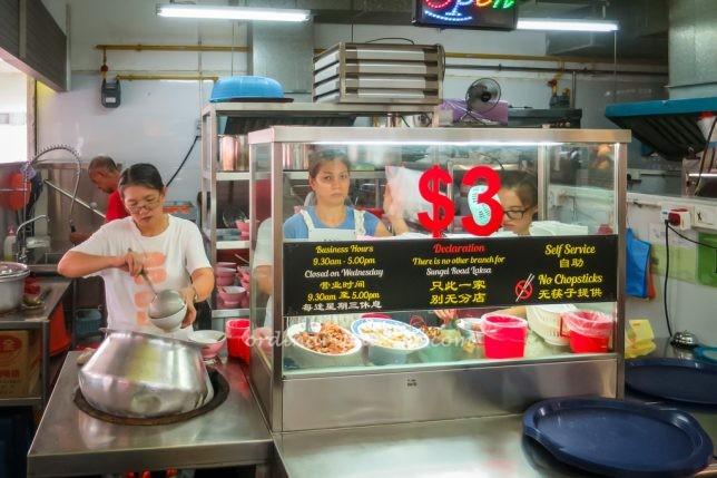 $3 Sungei Road Laksa
