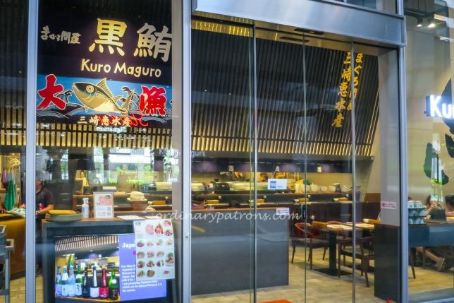 Kuro Maguro Japanese restaurant at TPC