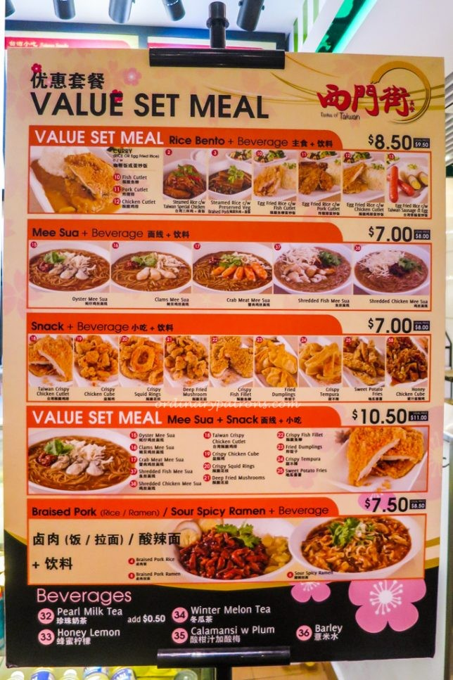 Menu of Ximen Jie at TPC