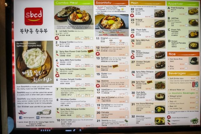 SBCD Korean Tofu House Menu