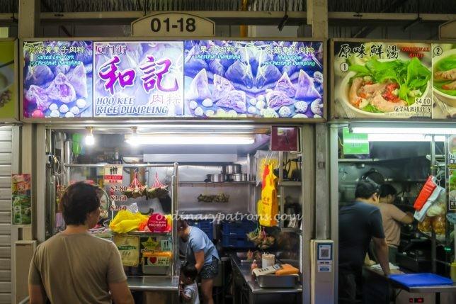 Hoo Kee Bak Chang (Amoy Street)