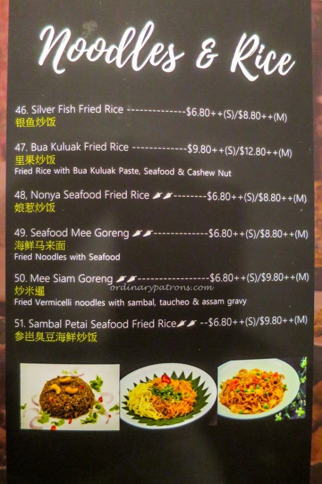 Menu of Chilli Padi Nonya Restaurant