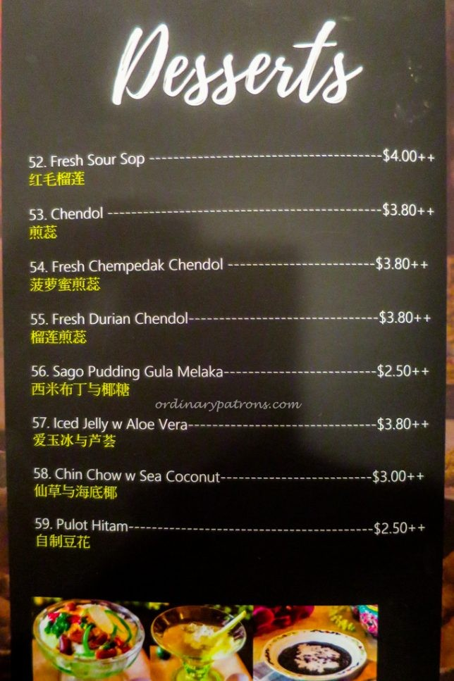 Menu of Chilli Padi Joo Chiat
