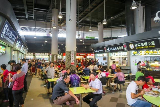 OTH Food Court
