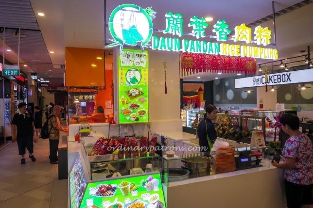 Daun Pandan Rice Dumpling
