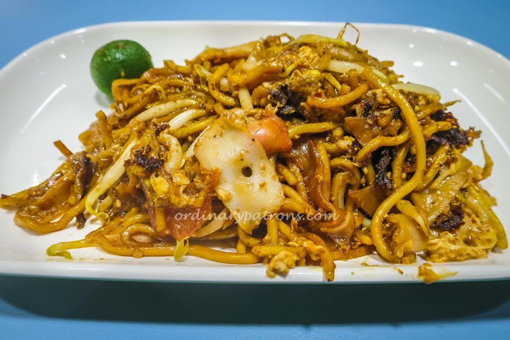 Amoy Food Centre Fried Kway Teow