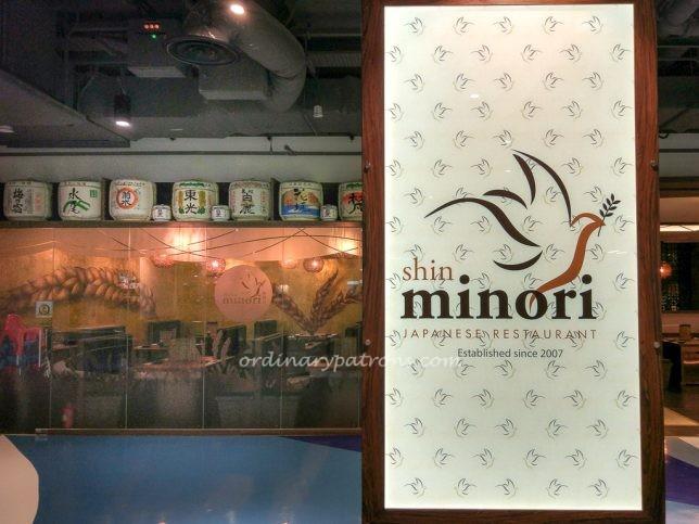 Shin Minori Katong Square