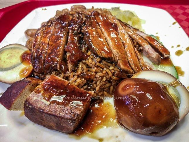 SingPost Yu Kee Duck Rice