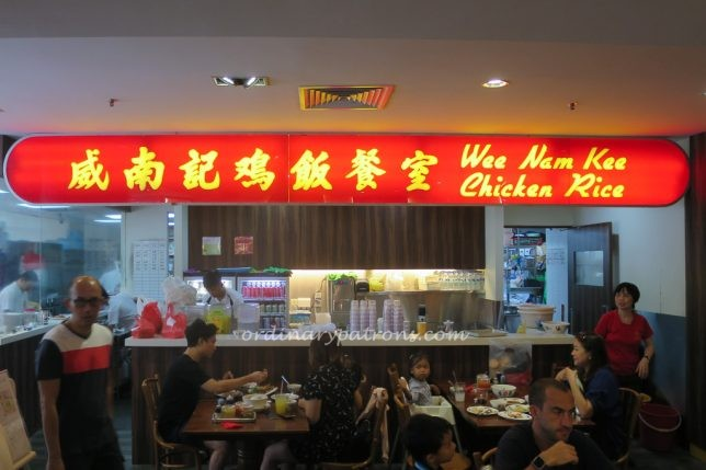 Singapore restaurants with driveway collection for takeaways