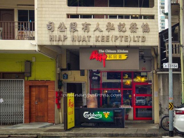 Chinese Kitchen at Cavan Road