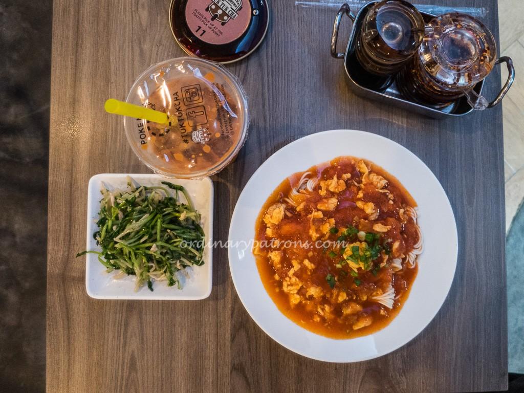 Tuk Tuk Cha Love Mee Set Meal