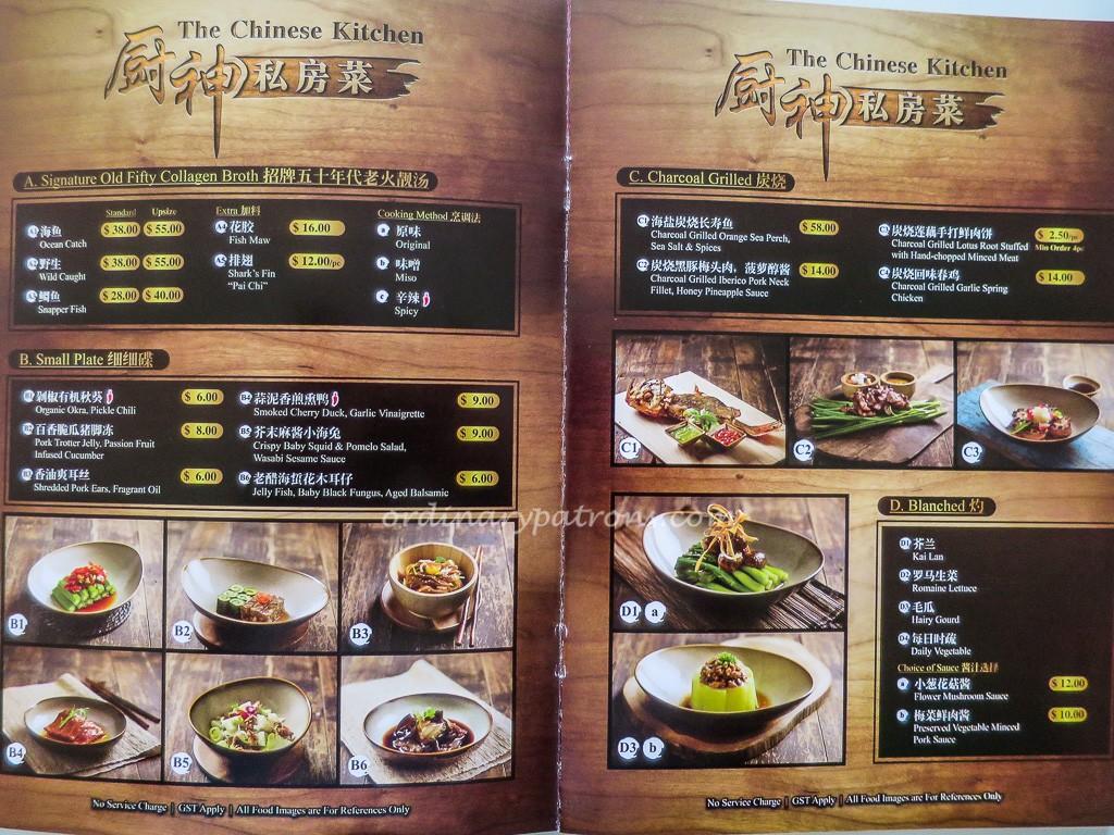 厨神私房菜 The Chinese Kitchen – Cavan Road