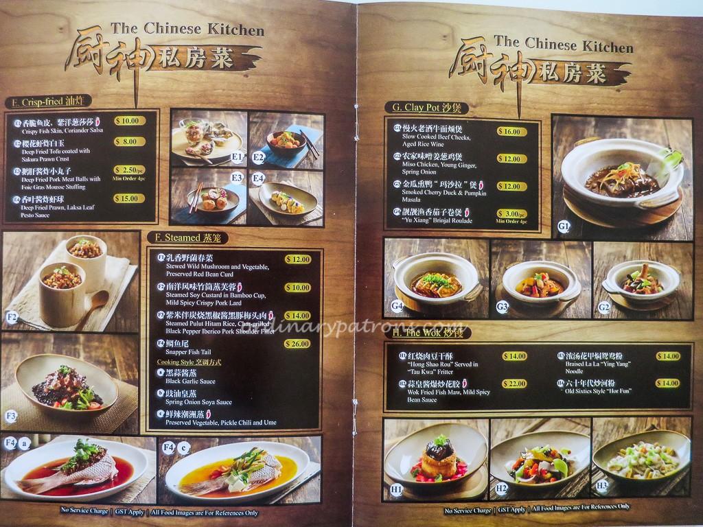 厨神私房菜 The Chinese Kitchen Menu