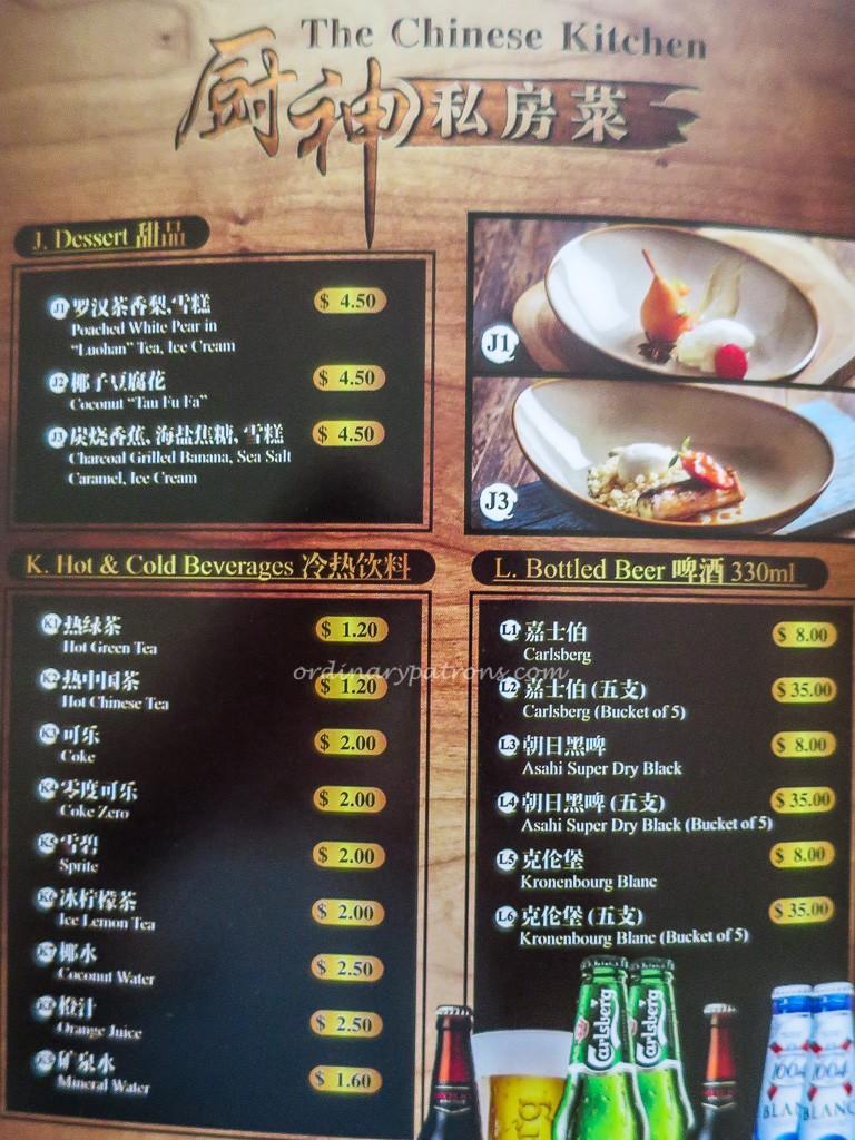 Menu of The Chinese Kitchen