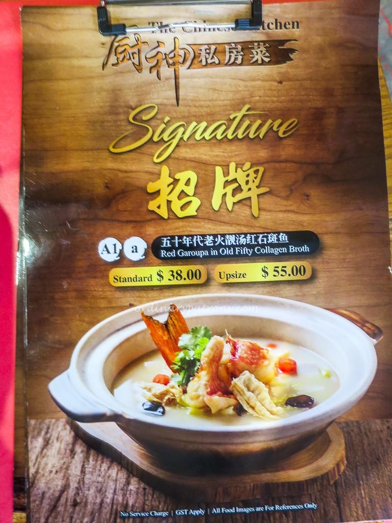 厨神私房菜 The Chinese Kitchen Signature Dish
