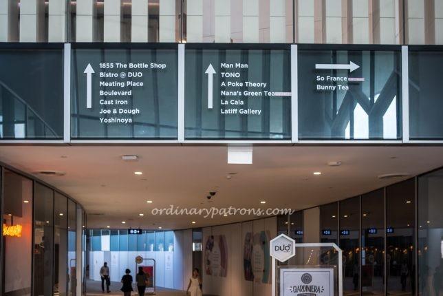 Duo Galleria Restaurants