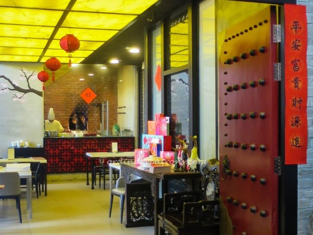TungLok XiHe Peking Duck Restaurant