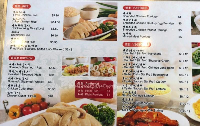 Local Food in Bukit Timah