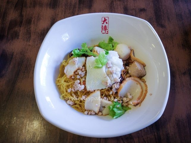 Da Lian Teochew Minced Pork Noodles