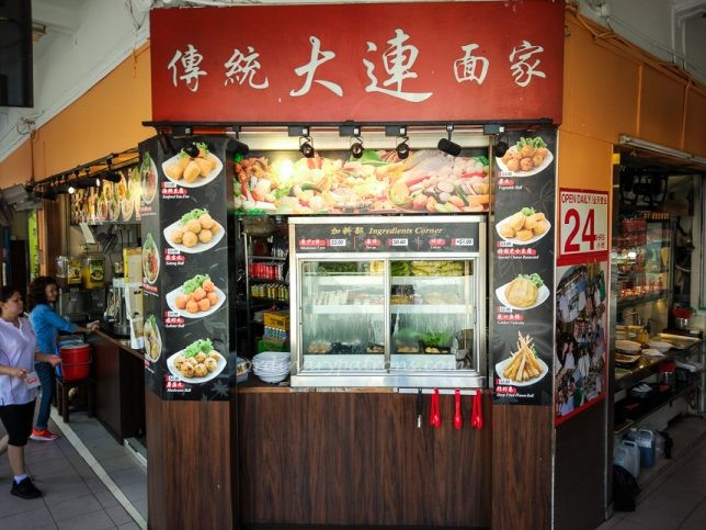 Da Lian Traditional Noodles at Syed Alwi Road