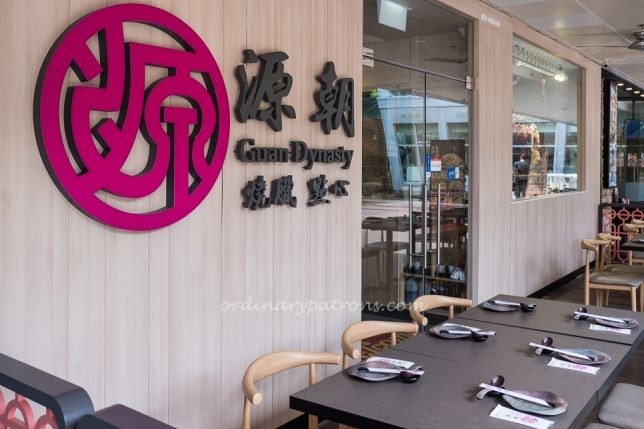 Guan Dynasty Restaurant United Square