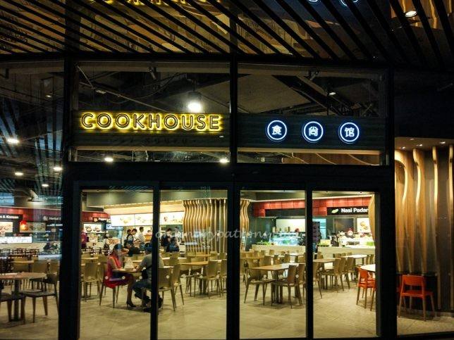 Food Court at Marina One
